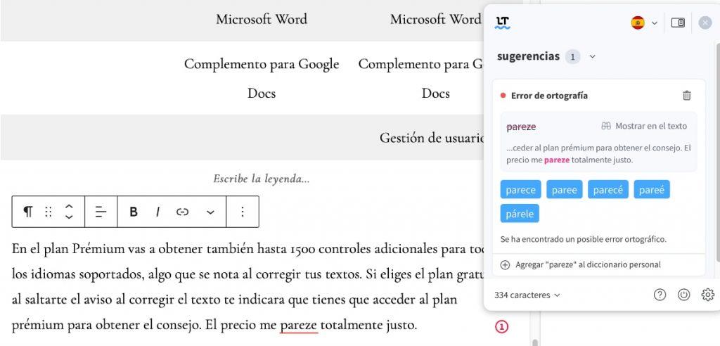 LanguageTool corrector textos: gramática, estilo, ortográfico
